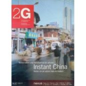 2g 10 instant china