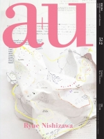 au1305_cover156_new3