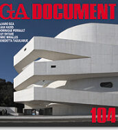ga_document_104
