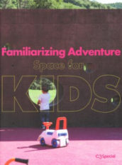 c3 special | space for kids