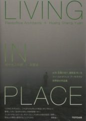 living in place