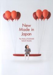 new made in japan