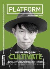 platform 20 Junya Ishigami