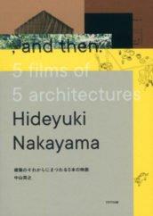 hideyuki nakayama