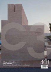 c3 magazine 403