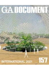 ga document 157
